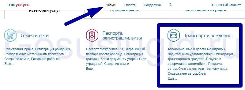 1-snyatie-avto-s-ucheta-9179589-8128064