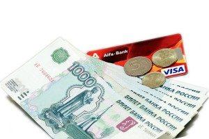 1334063963 plastic money1 300x200 9995386