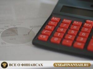 business-861323_640-300x225-4543631-4917152