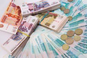 cash_loan3-300x200-5113074-1524500