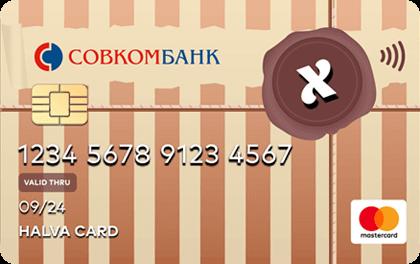 credit card sovkombank 4176145