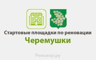 dc8dbe79d_320x200-9753723-3539494