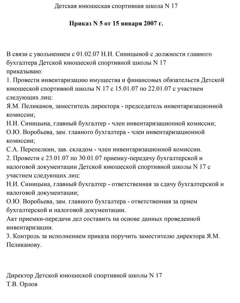 detskaya-yunosheskaya-sportivnaya-shkola-n-17-1889801-5620134