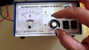 skolko-amper-zaryazhat-akkumulyator-dlya-avtomobilya-3-300x169-5728163-2638497