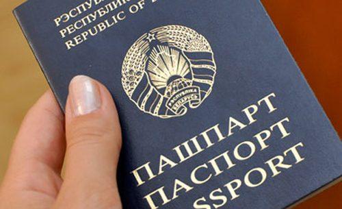 vremennaya-registratsiya-2-2061347-5829536
