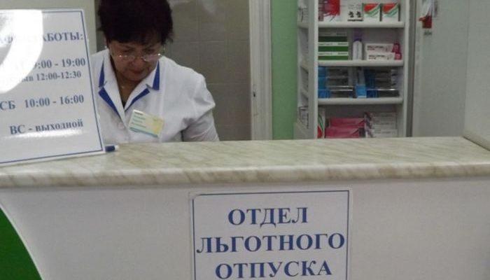 lekarstva lgotnikam bolezni 4549297
