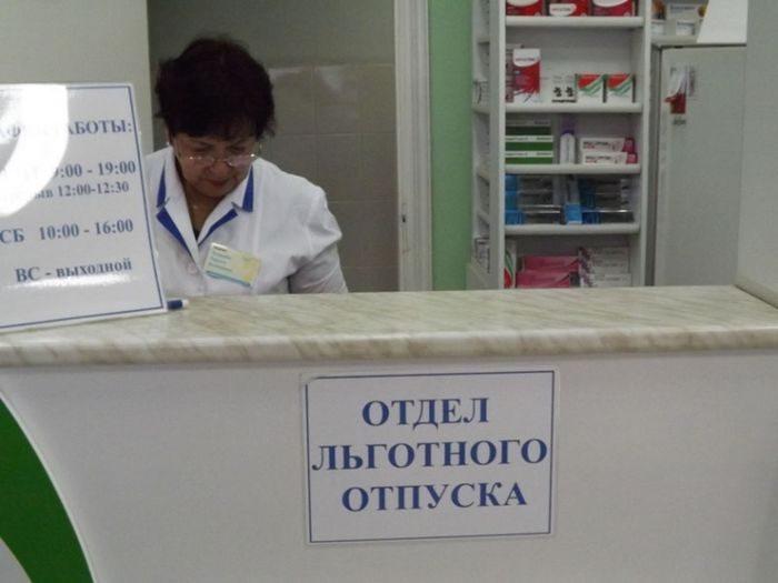 lekarstva_lgotnikam_bolezni-4549297-9231213