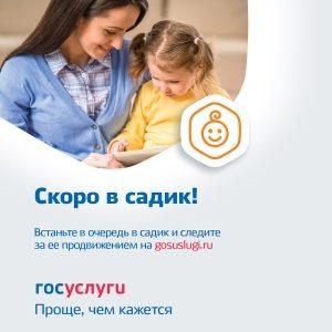 plakat-210x210-ai_-8138099-1403460