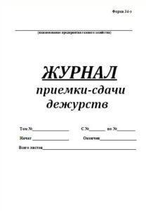 zcbl10221171-5000398-3464287