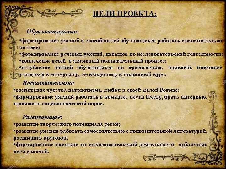 image-3-2976713-9798788