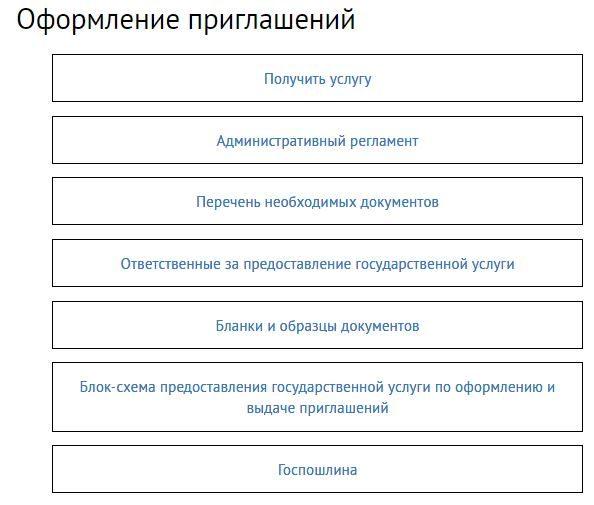 main-fms-moskva-4-8306936-9262129