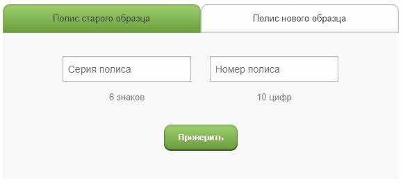oms online 6622815